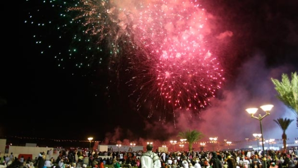 Renaissance Day, Oman